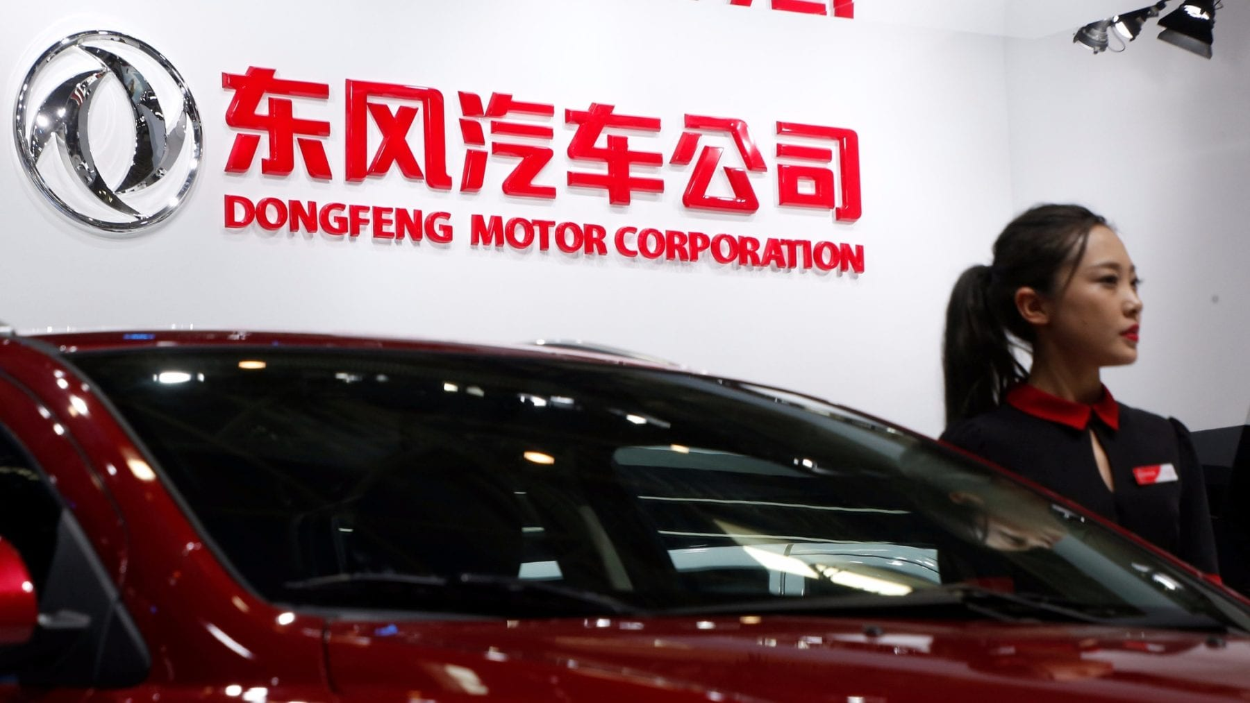 Dongfeng Motors Venture will release 20 'electrified' cars