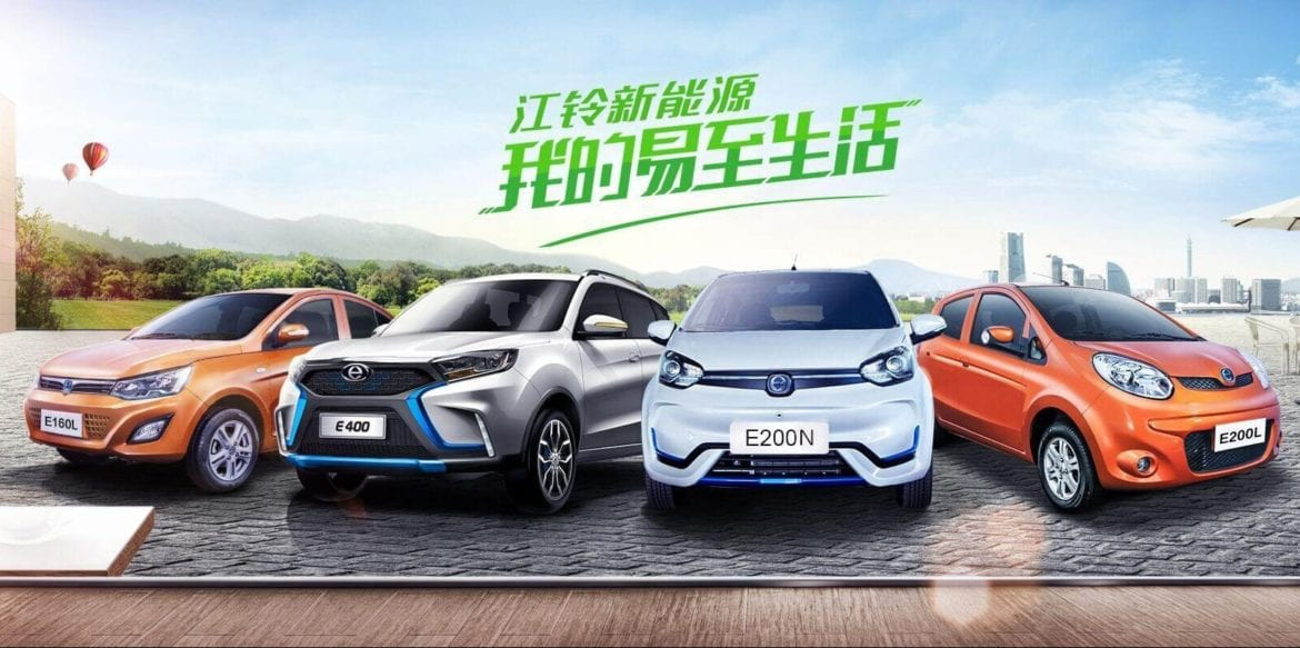Chinese electric car