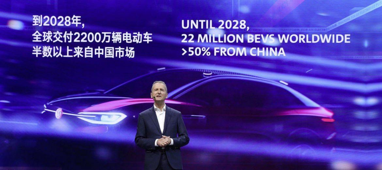 China electric car market